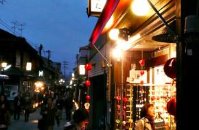 京都の東山花灯路