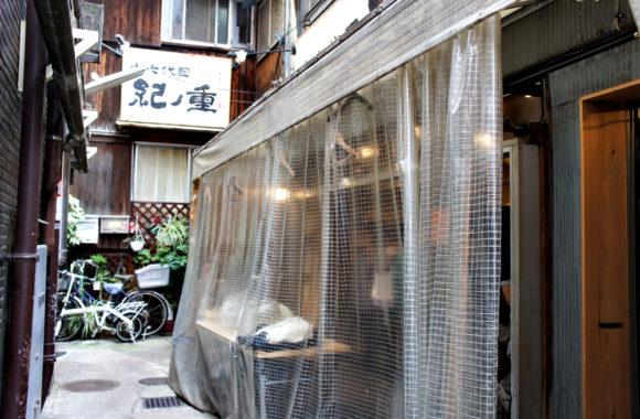 大好きなお寿司屋さん「十七代目 紀ノ重 築地本店」