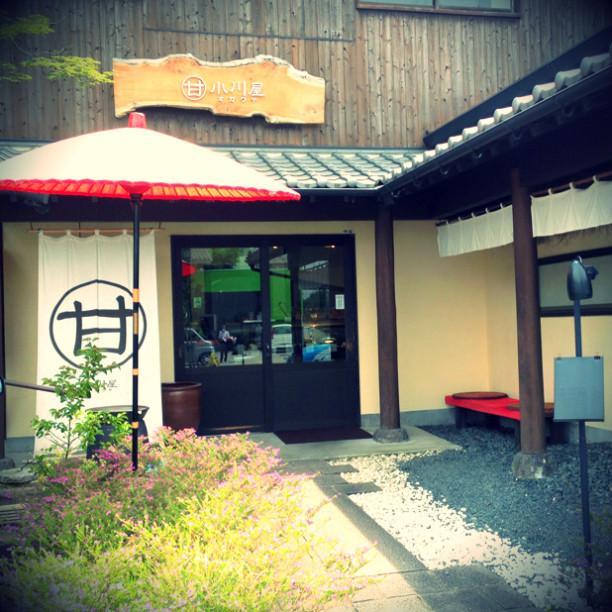 別府のおいしい定食屋「小川屋」