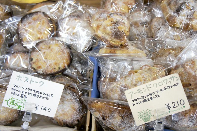 阿蘇の道の駅に売ってた焼き菓子