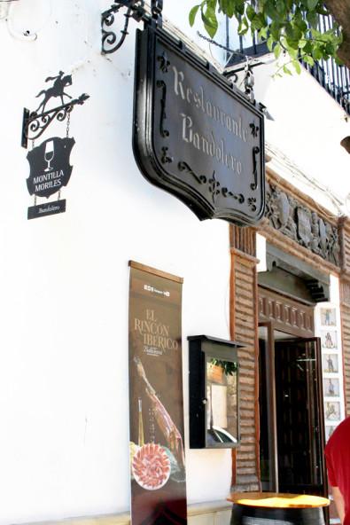 スペインのコルドバの旧ユダヤ人街を散策