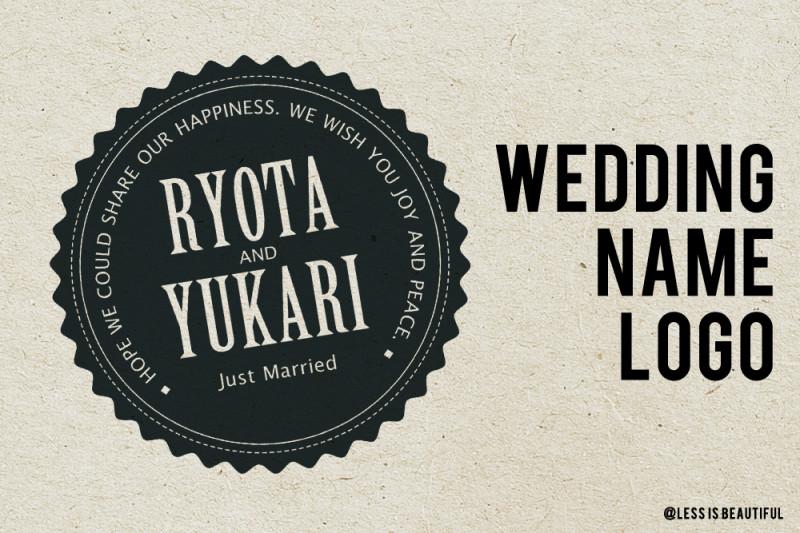 自作のオリジナルの結婚式用のロゴ