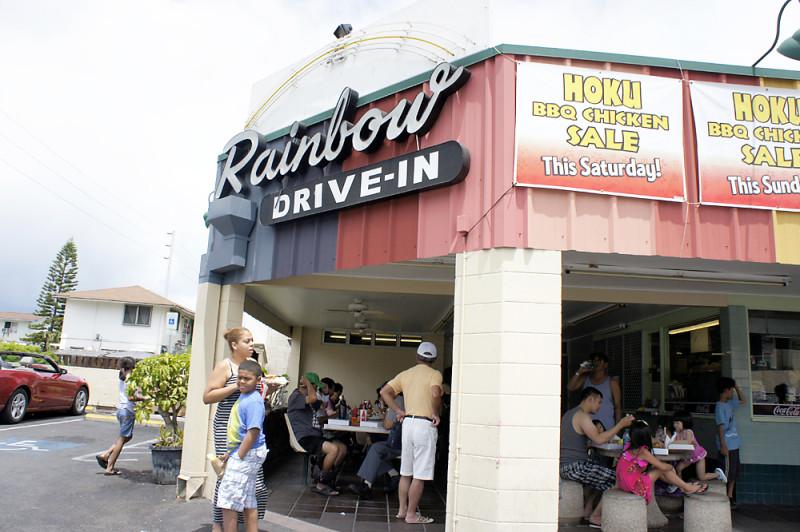 ハワイのRainbow Drive-In(レインボー・ドライブイン)