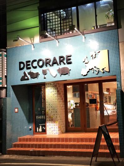 大分市府内町の輸入食品屋さん「DECORARE」