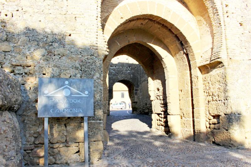 古城に泊まる、カルモナのパラドール(市内MAPあり)
