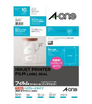 A-one 水に強いタイプ 光沢フィルムホワイト(品番No.29281)