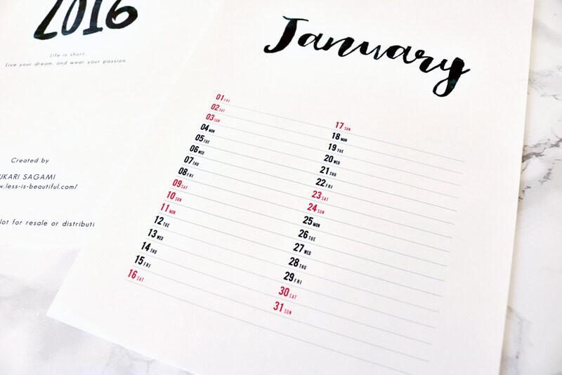 2016年のカレンダー作ってみました♪(テンプレート無料配布)