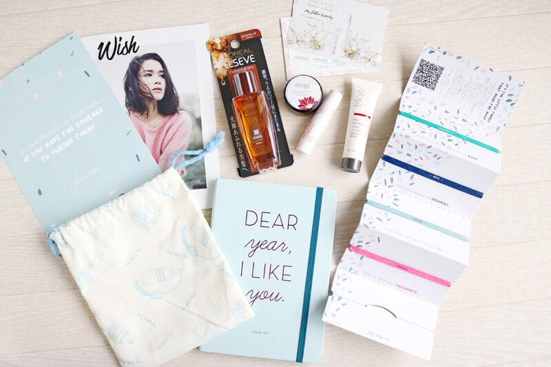 月に1度のパリから届くサプライズ「My Little Box」初めてみました♪