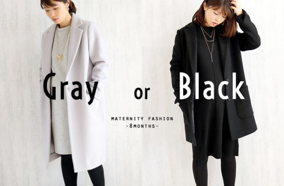 【出産準備】妊娠8か月目のマタニティファッション&マタニティタイツの比較