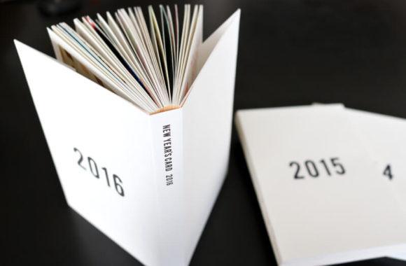 今年も年賀状を製本してみました(改良版)