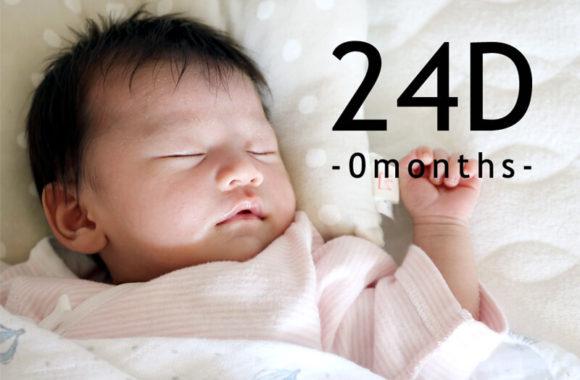 産まれました!生後24日目。