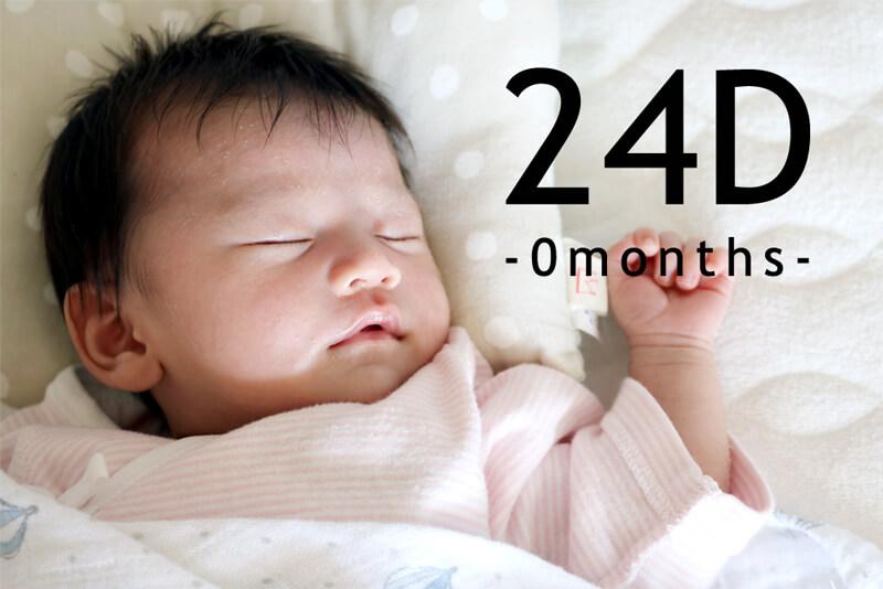 出産しました!(生後24日目)