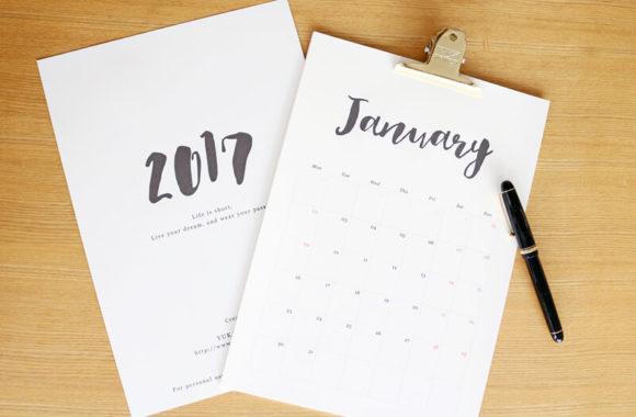 2017年のカレンダー作りました(テンプレート無料配布)