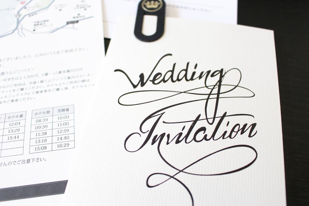 結婚式の招待状を作ってみた